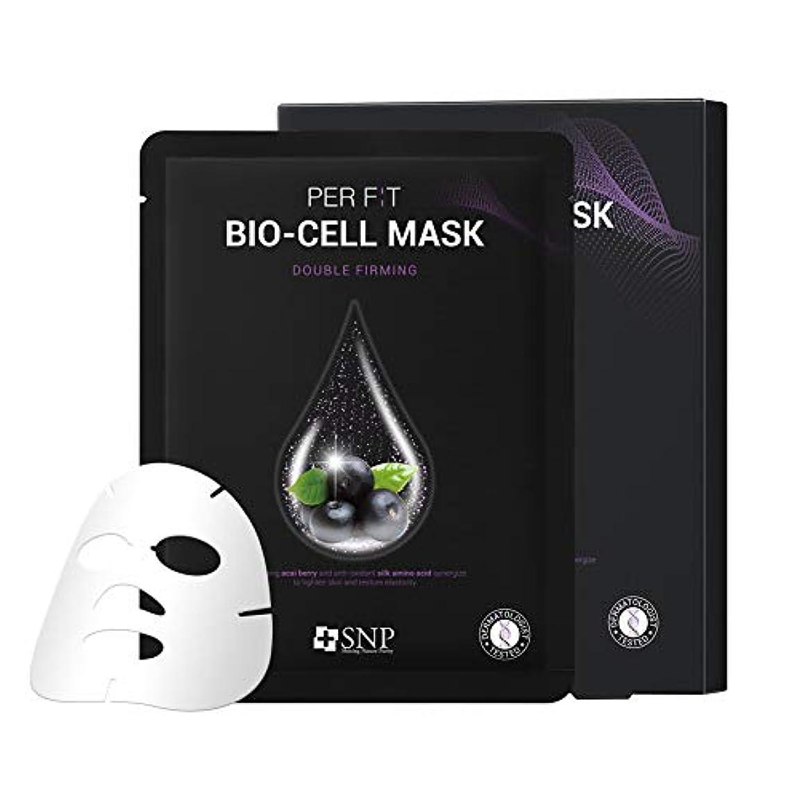 無条件悪いパーティー【SNP公式】パーフィット バイオセルマスク ダブルファーミング 5枚セット / PER F:T BIO-CELL MASK DOUBLE FIRMING 韓国パック 韓国コスメ パック マスクパック シートマスク