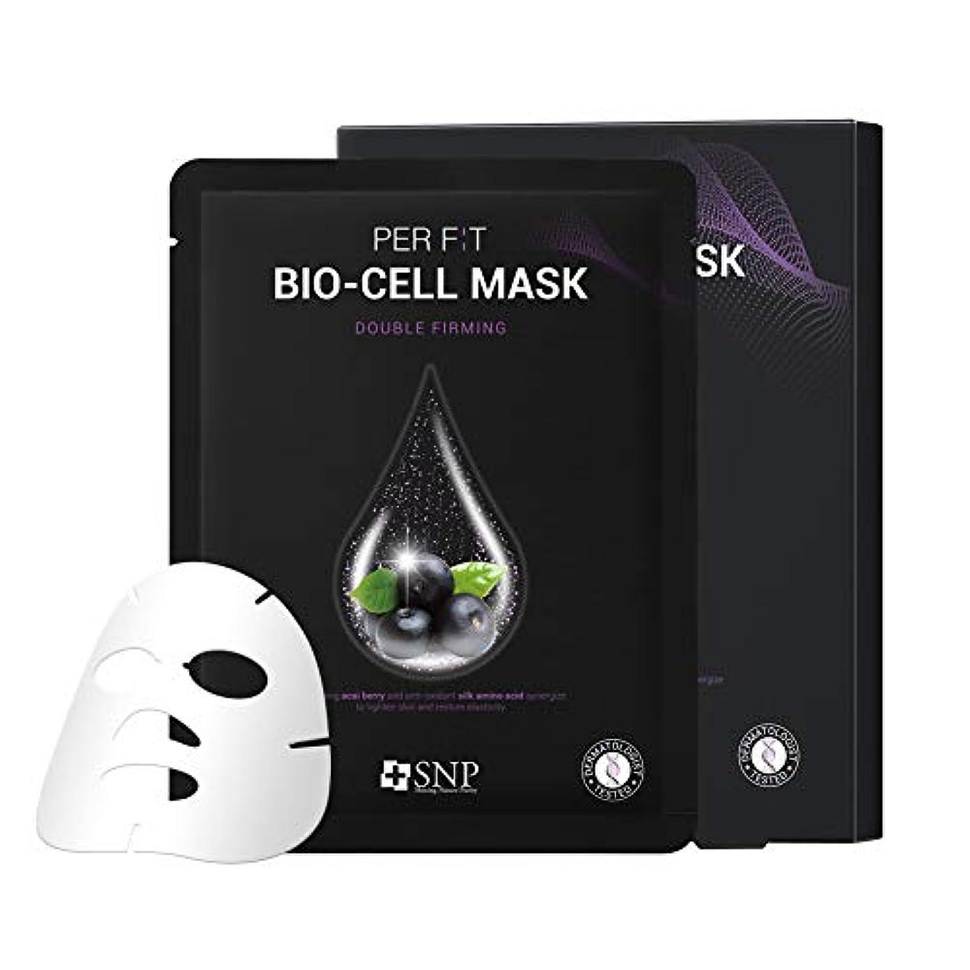 広々としたちょうつがいラケット【SNP公式】パーフィット バイオセルマスク ダブルファーミング 5枚セット / PER F:T BIO-CELL MASK DOUBLE FIRMING 韓国パック 韓国コスメ パック マスクパック シートマスク