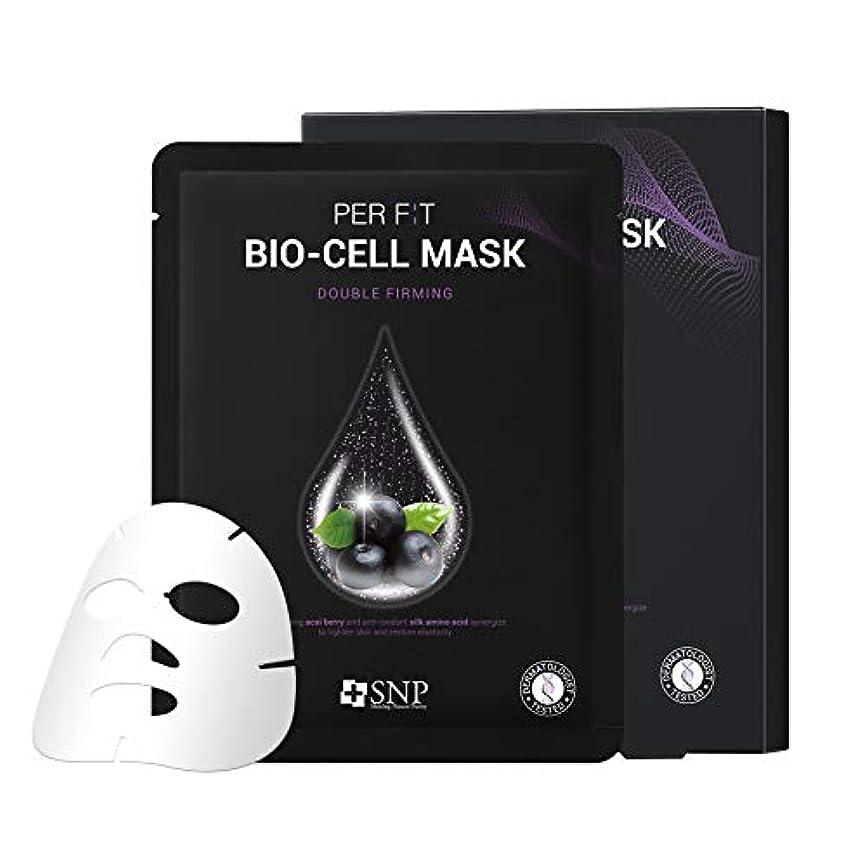 王女マトンたまに【SNP公式】パーフィット バイオセルマスク ダブルファーミング 5枚セット / PER F:T BIO-CELL MASK DOUBLE FIRMING 韓国パック 韓国コスメ パック マスクパック シートマスク