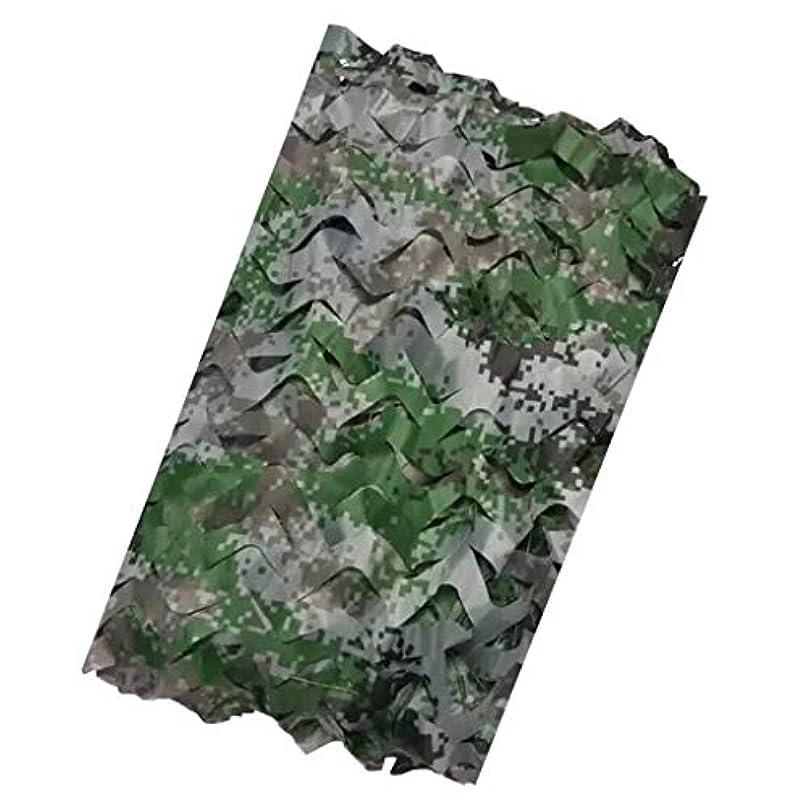 シエスタ作曲家閉じる迷彩ネットウッドランド温室植物シェードネットブラインド用uv耐性シェード狩猟キャンプ隠し写真ジャングル迷彩ネット偽装網カモフラージュネット