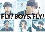 【メーカー特典あり】FLY!  BOYS,FLY! 僕たち、CAはじめました(メインビジュアルポストカード付) [Blu-ray]