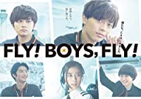FLY!  BOYS,FLY! 僕たち、CAはじめました [DVD]