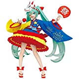 Hatsune Miku 2nd Season Summer Version Action Figure
