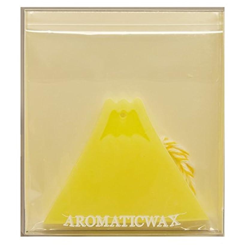 正しく好意的軽減するGRASSE TOKYO AROMATICWAXチャーム「富士山」(YE) ベルガモット アロマティックワックス グラーストウキョウ