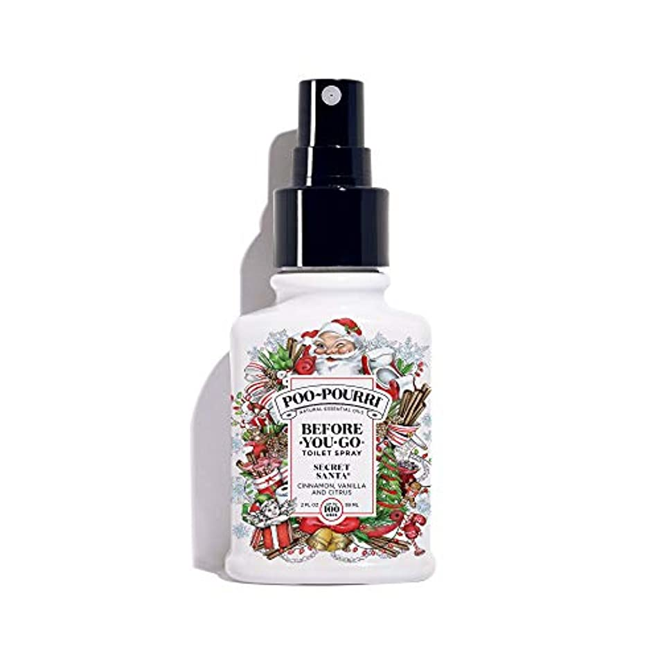 真実にかなりのカウンタPoo-Pourri Secret Santa 2 oz Custom Bottle by Poo-Pourri