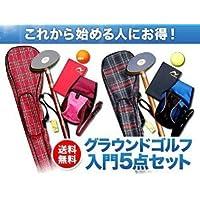 NICHIYO グラウンドゴルフ クラブアベレージセット 入門5点セット G-AS メンズ用かレディース用からお選びください
