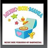 Music Box Versions of Babymetal【CD】 [並行輸入品]