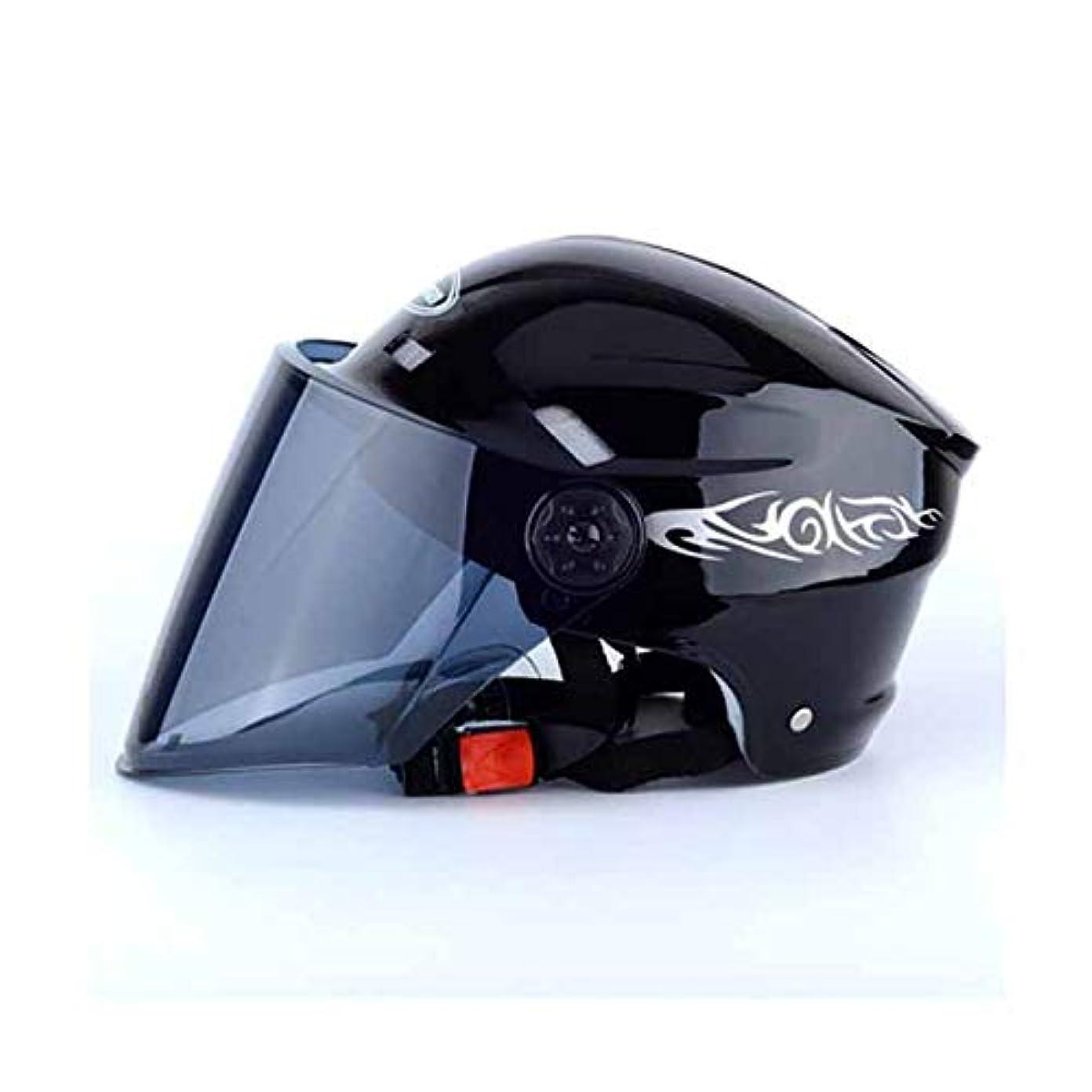 爆発する計画大事にするバイクオートバイヘルメットサンバイザー大人ユニセックスフリップアップ,Black