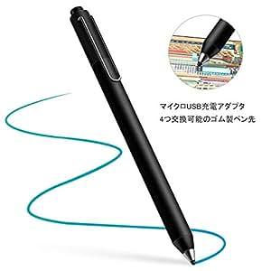 【2019最新版】スタイラスペン 極細 タッチペン iPadとiPhoneに適用する タブレット スマートフォン対応 高感度 ツムツム充電式 軽量 金属製 Bluetooth不要 交換可能ゴム製ペン先 4分後自動オフ(ブラック)