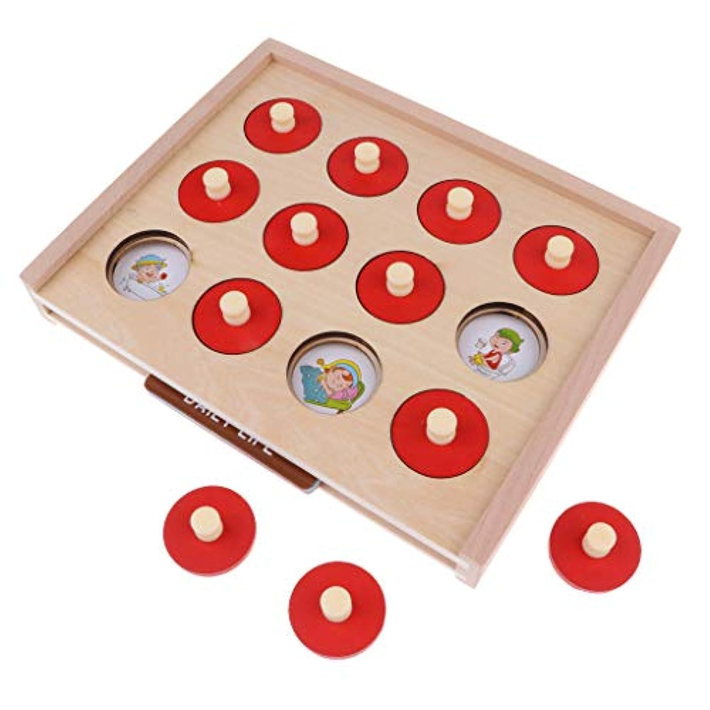 KESOTO 教育玩具 幼児 赤ちゃんのため 形合わせ はめこみおもちゃ 認知 知育玩具