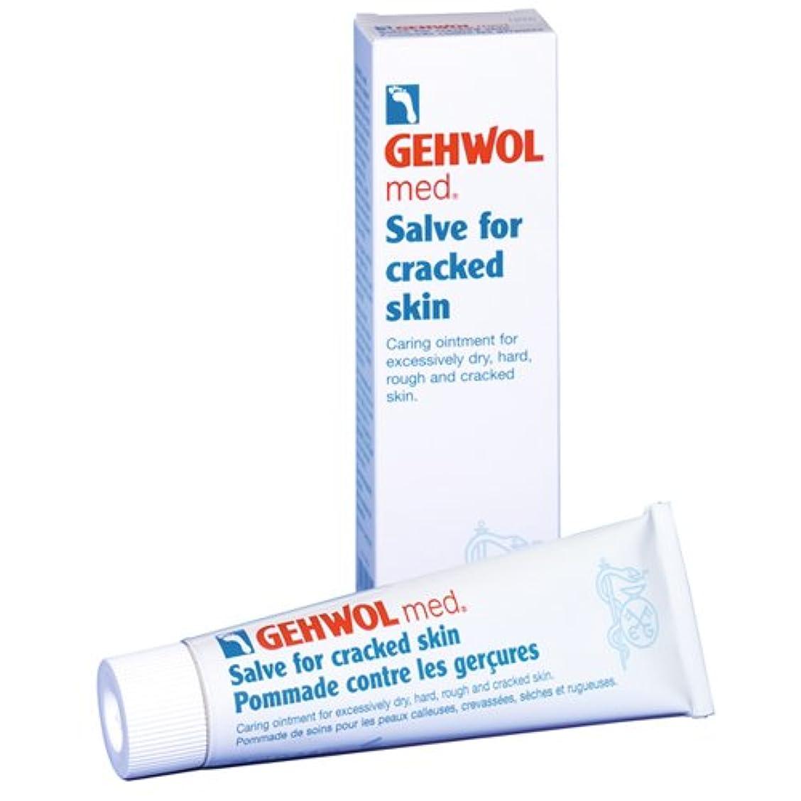 任命大使ポーチMed Salve for Cracked Skin Foot Cream