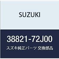 SUZUKI (スズキ) 純正部品 アームアッシ リヤワイパ 品番38821-72J00