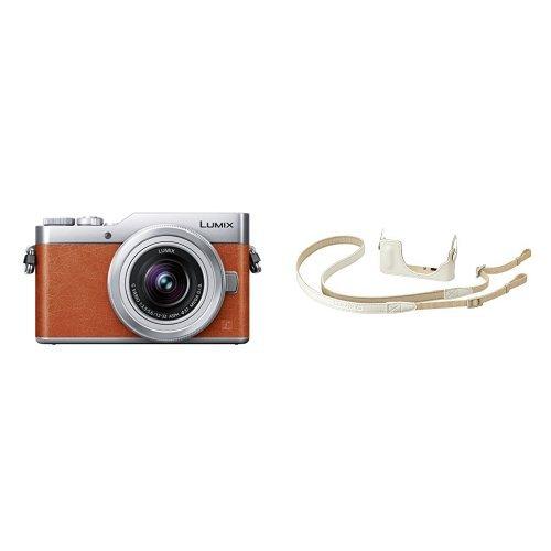 パナソニック ミラーレス一眼カメラ DC-GF9 標準ズームレンズ/単焦点レンズ付属 オレンジ DC-GF9W-D + ボディケースストラップキット DMW-BCSK4-W セット