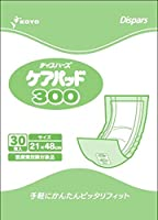 ケアパッド300 30枚×10袋(300枚)
