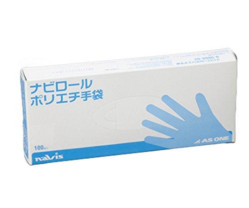 アズワン ナビロールポリエチ手袋 100 S 1セット(800枚:100枚×8箱) 0-9866-03