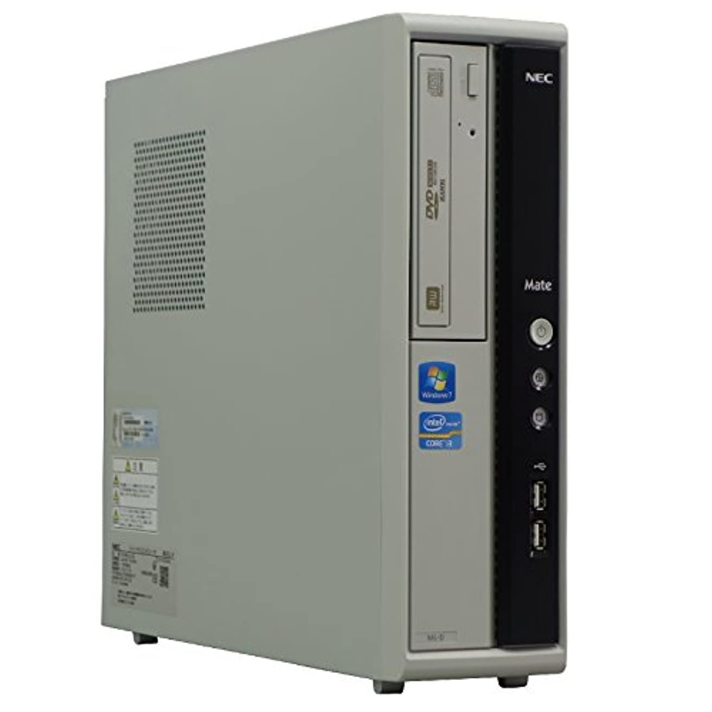 検体ゴールデン職人中古パソコン Windows10 デスクトップ 一年保証 NEC ML-D Core i3 4GB 250GB DVD-MW 64bit