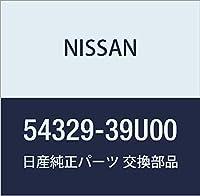 NISSAN (日産) 純正部品 スペーサー フロント ストラツト インシユレーター 品番54329-39U00