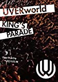 UVERworld KING'S PARADE Zepp DiverCity 201...[DVD]