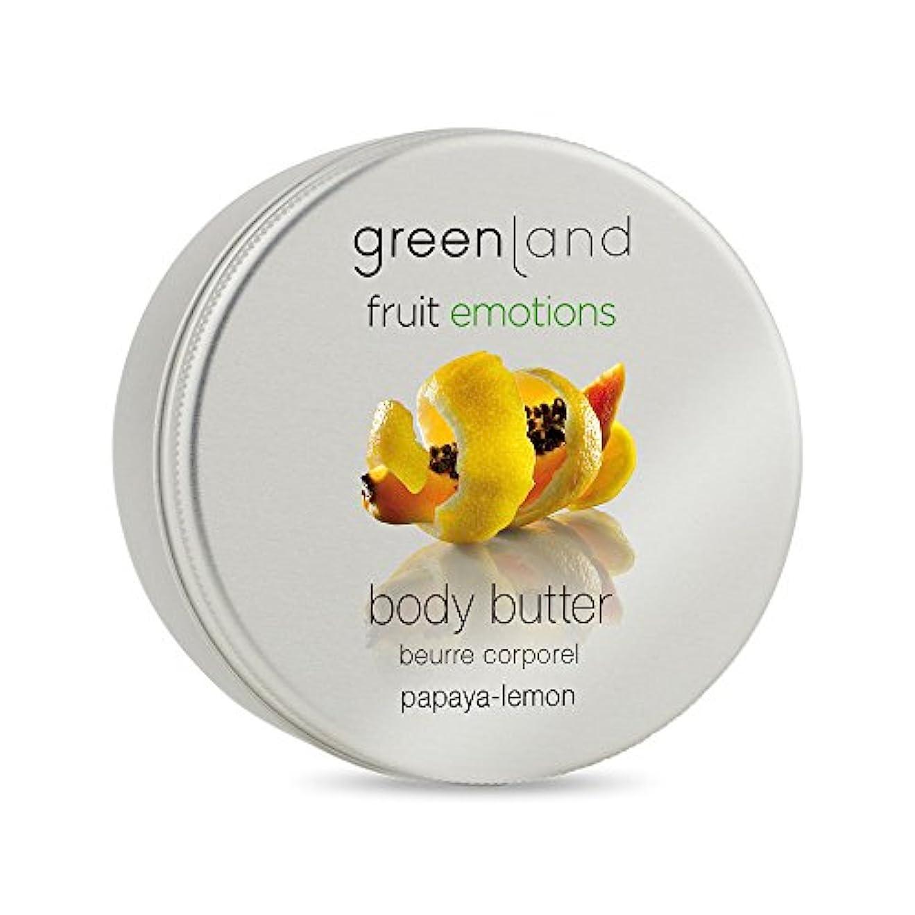 ささやき威する合図greenland [FruitEmotions] ボディバター 120ml パパイア&レモン FE0431