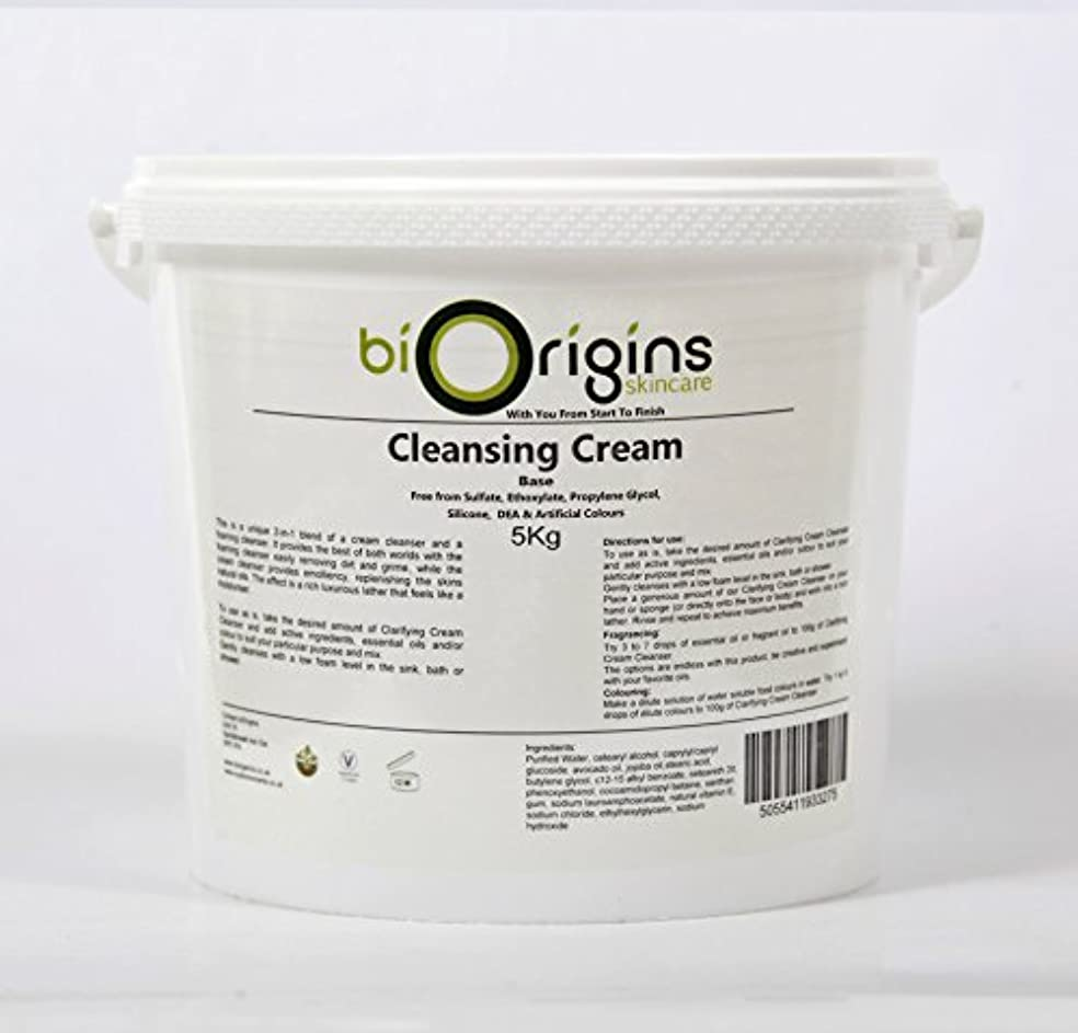 切り離す明日休戦Clarifying Cleansing Cream - Botanical Skincare Base - 5Kg