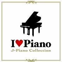 アイ・ラブ・ピアノ~J-PIANO COLLECTION