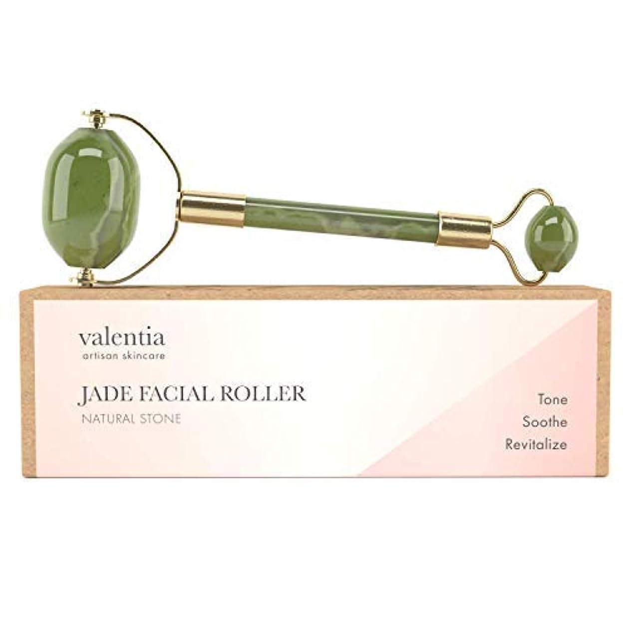 右時代サポートJade Roller with Natural Stone for Facial Massage [並行輸入品]
