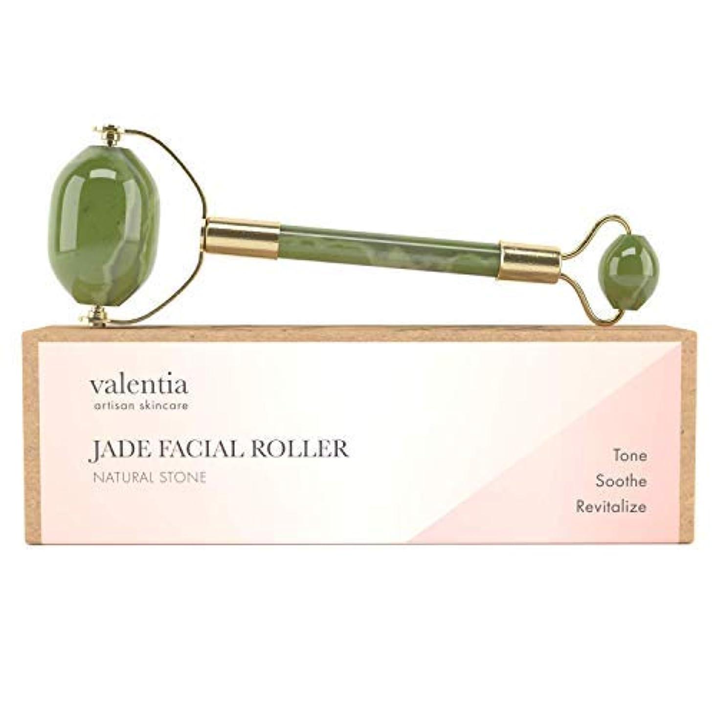 押し下げるトークン受益者Jade Roller with Natural Stone for Facial Massage [並行輸入品]