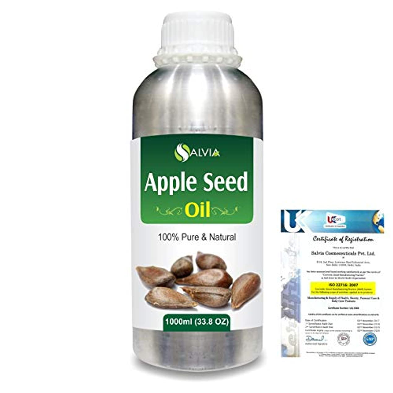 銅羊飼い範囲Apple Seed (Pyrus Malus)100% Natural Pure Carrier Oil 1000ml/33.8fl.oz.
