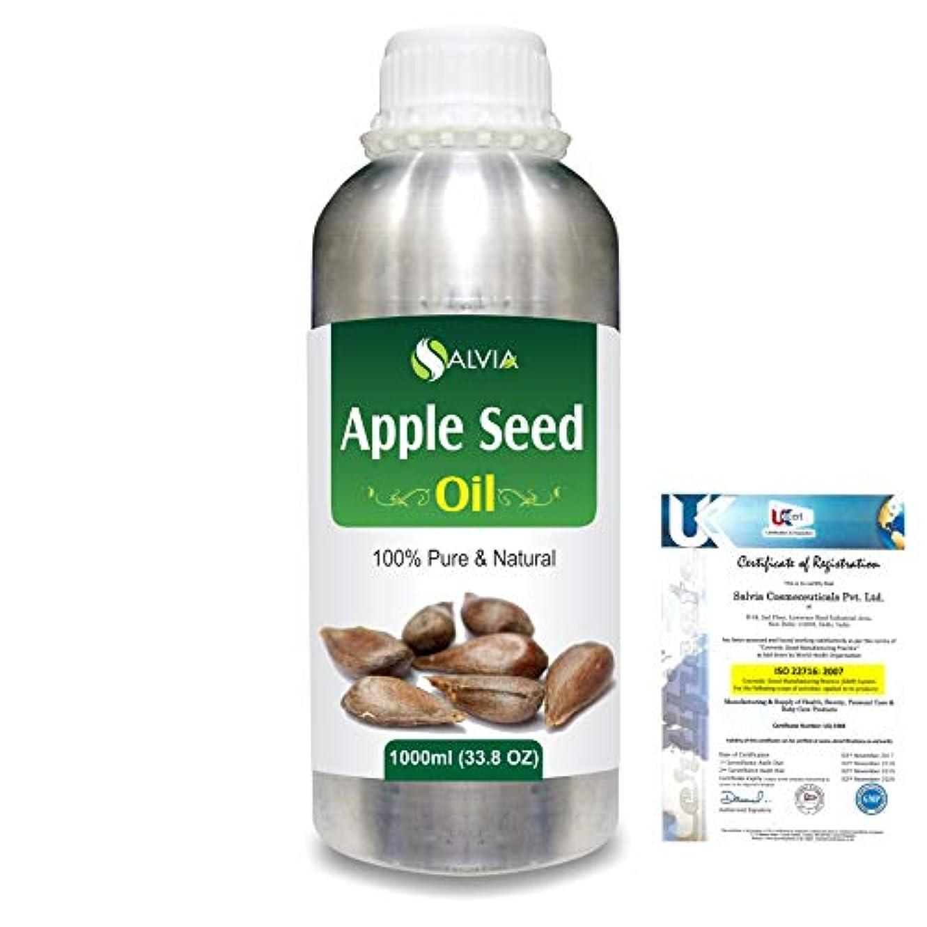 膜組み込む通知Apple Seed (Pyrus Malus)100% Natural Pure Carrier Oil 1000ml/33.8fl.oz.