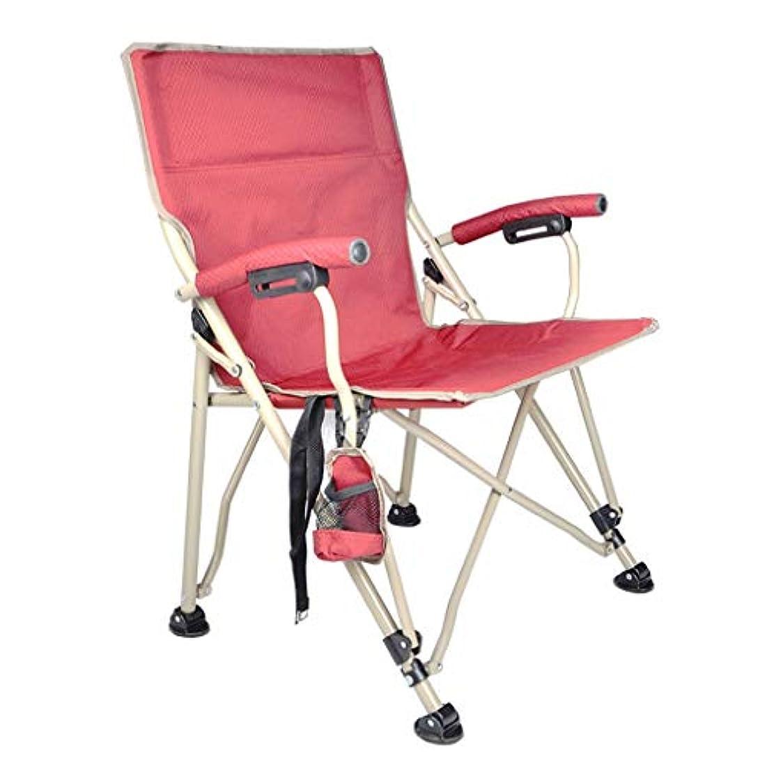 ハシー異常審判キャンプチェア 折りたたみ コンパクト ヘビーデューティ ハイバック ポータブル 釣り ビーチ 座席、3色 (色 : 赤)