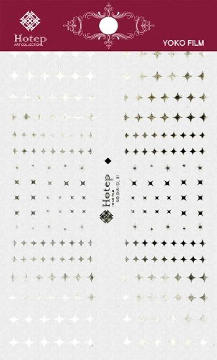 大邸宅チャネル発動機ビューティーネイラー プロフェッショナル リアルデコシール RDS-10