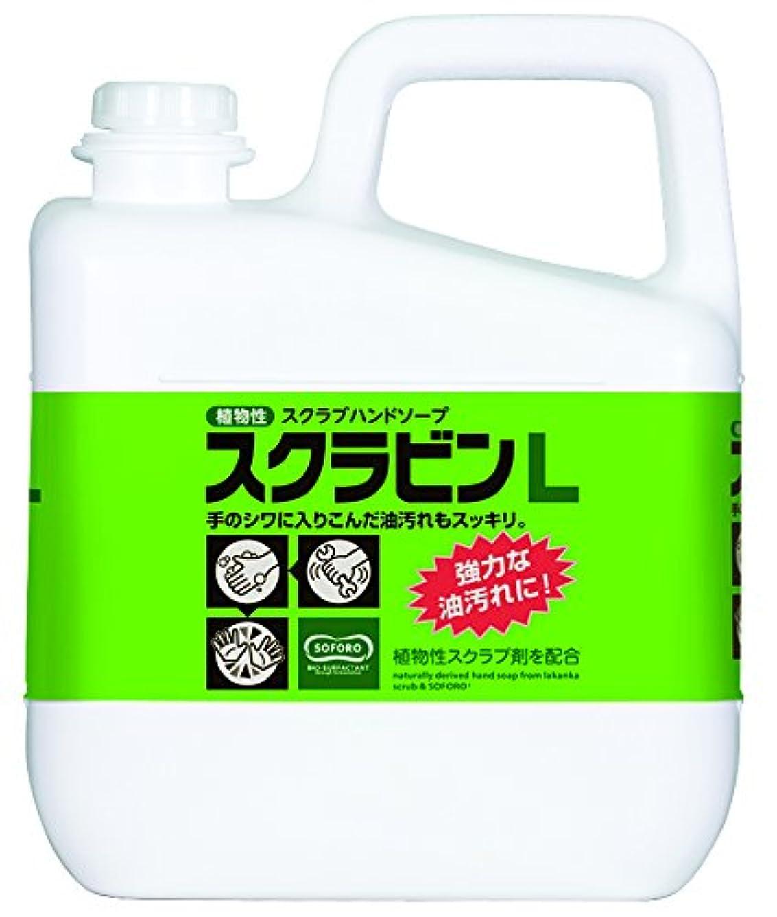 無条件依存有利サラヤ 植物性 スクラブハンドソープ スクラビンL 業務用 5kg