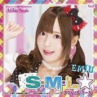 S・M・L☆(ソロ盤 エミュウver.)