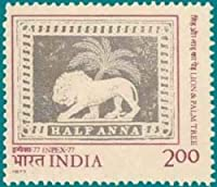 Inpex-77 Philatelic Exhibition Stamp Show Lion and Palm Tree Essay Rs 2