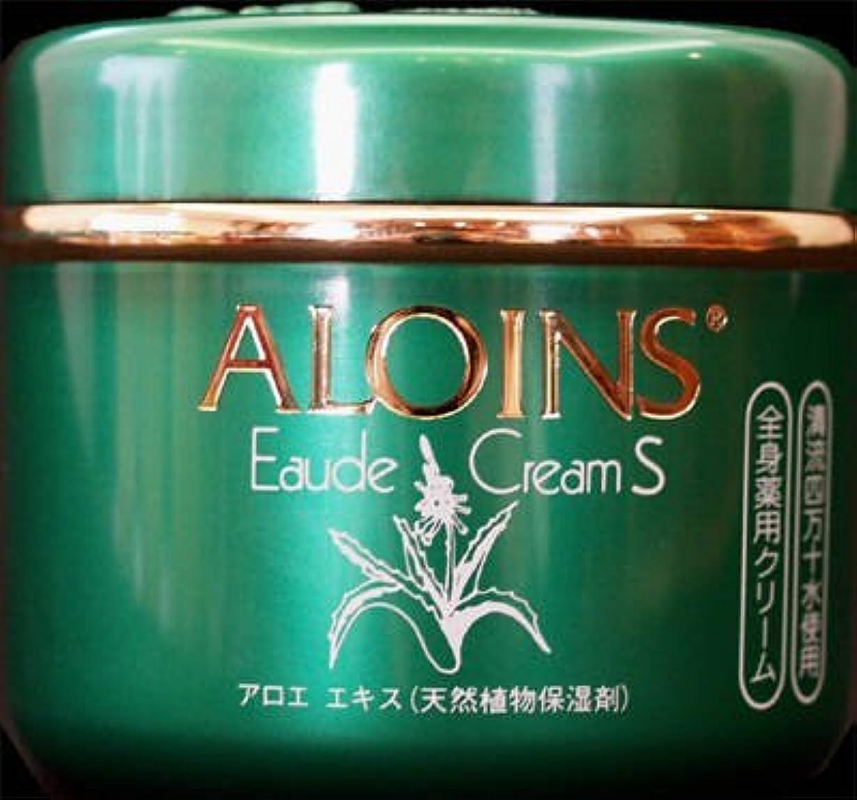 眠る葉を集める忘れられない【アロインス化粧品】アロインスオーデクリームS 185g ×3個セット