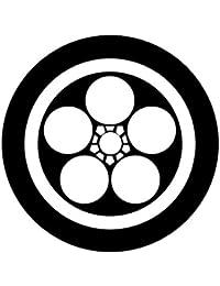 家紋シール 丸に梅鉢紋 布タイプ 4cm x 4cm 6枚セット NS4H-009
