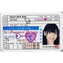 【AKB48】免許証 フレンチキス 希少【柏木由紀】001