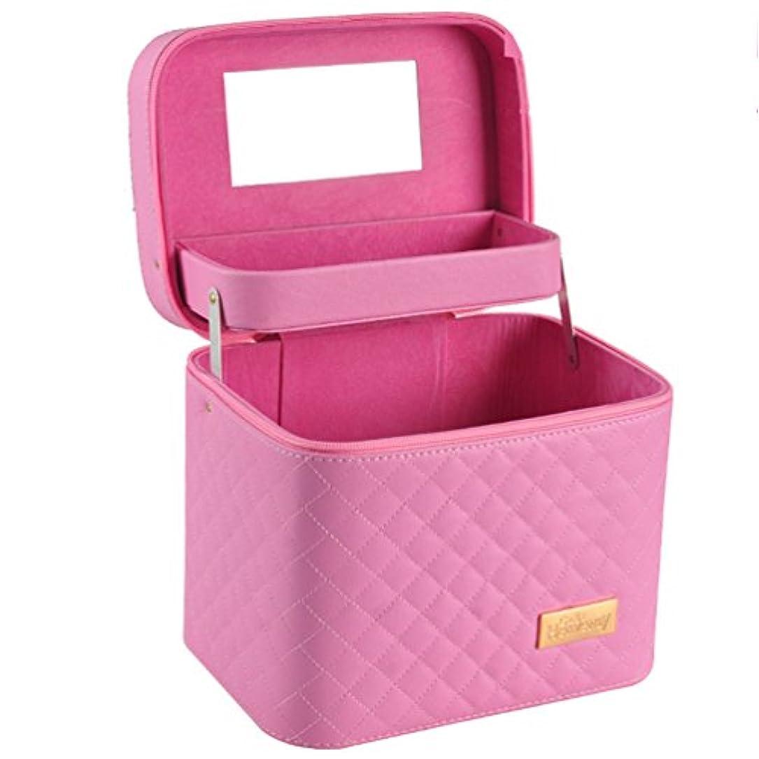暴力的な利点レキシコンメイクボックス コスメボックス コスメBOX 大容量 収納ボックス 二層 2段タイプ 化粧ポーチ メイクポーチ 携帯便利 女性用 女の子 ミラー付き 化粧品 取っ手付き おしゃれ 鏡付き 機能的 防水 化粧箱