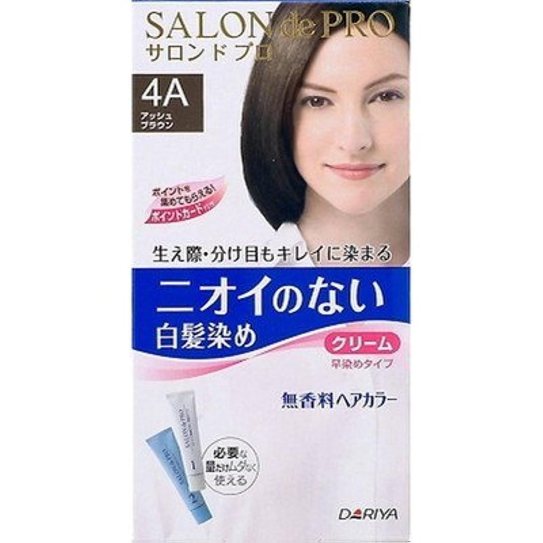 お願いします記念品選ぶダリヤ サロンドプロ 早染めクリーム 4A(アッシュブラウン) 【3個セット】【医薬部外品】