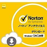 ノートン アンチウイルスベーシック(最新)|1年1台版|オンラインコード版|Windows対応