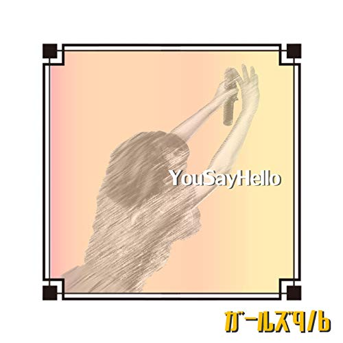 You Say Hello