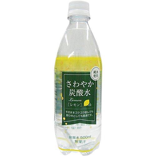 【Amazon.co.jp限定】 木村飲料 さわやか炭酸水レモン 500ml×24本