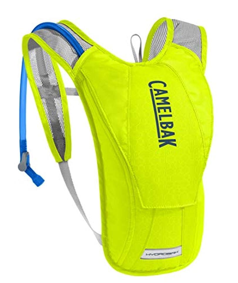 ローン皮肉適応的CAMELBAK(キャメルバック) HYDROBAK ハイドロバック ハイドレーションバッグ 自転車用バックパック 軽量 リザーバータンク付き 1.5L(50oz) セーフティーイエロー/ネイビー 18891085