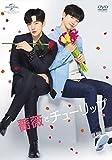 薔薇とチューリップ スペシャル DVD BOX(2枚組特典ディスク付 A(プレミアムイベント1回目・メイキング他))(初回限定版) 画像
