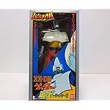 1990年 バンダイ ソフビ ゲッター2 ゲッターロボ スーパーロボット大作戦シリーズ ソフトビニール 箱付