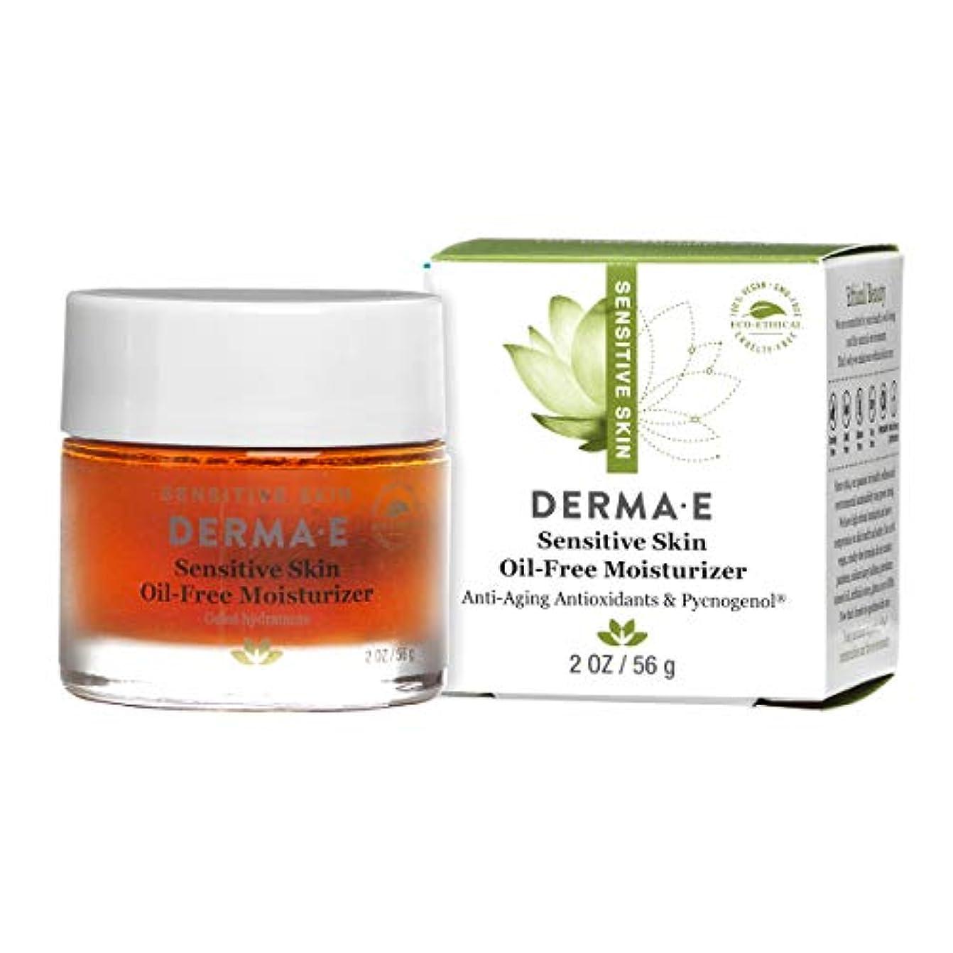 貼り直す排泄するメイエラDerma E Sensitive Skin Oil-Free Moisturizer 56g/2oz並行輸入品