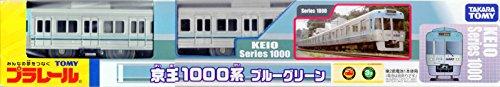 【限定】プラレール 京王電鉄 井の頭線1000形 【ブルーグリーン(水色)】