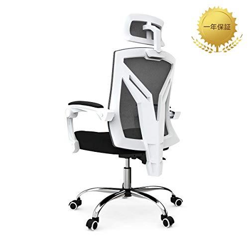 Hbada オフィスチェア メッシュ デスクチェア - ハイバック 可動式アームレスト 昇降ヘッドレスト 約155度リクライニング 通気性 鋼製ベース