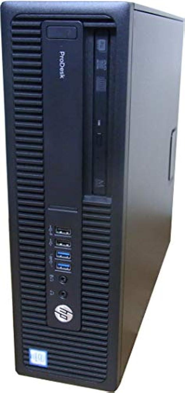 原始的なランタンアラブサラボ中古パソコン デスクトップ HP ProDesk 600 G2 SFF Core i3 6100 3.70GHz 4GBメモリ 500GB DVD-ROM Windows10 Pro 64bit 搭載 動作保証30日間