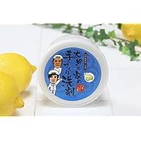 太田さん家の手作り洗剤 レモンオイル配合 200g